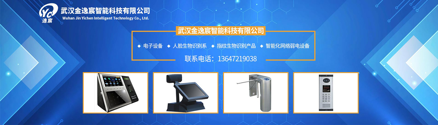 http://www.whtjqt.cn/data/images/slide/20190808095316_761.jpg